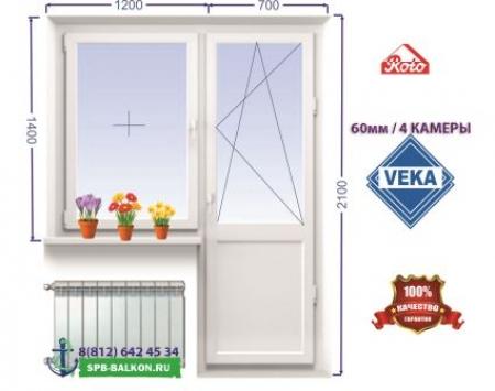 окно 137 серии дома двухстворчатое века