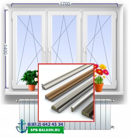 замена уплотнителя трехстворчатого окна